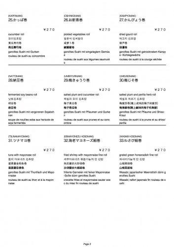 2014menubookEnglish12