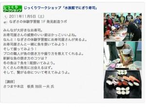 スクリーンショット 2013-04-19 11.07.49
