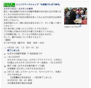 スクリーンショット 2013-04-19 11.22.08
